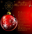 merry-christmas-background vector image vector image