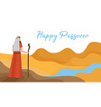 passover card with moses looking at egypt vector image vector image