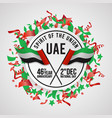 united arab emirates national day background vector image