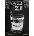 White russian cocktail chalk vector image vector image