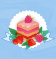 colorful cake sweet beautiful dessert delicious vector image vector image