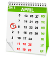icon calendar for April 1 vector image