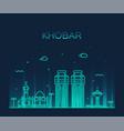 khobar skyline saudi arabia linear style vector image vector image