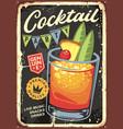 cocktail bar vintage sign design vector image vector image