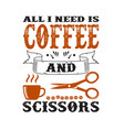 coffee quote and saying all i need is coffee vector image vector image