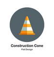 construction cone flat icon vector image vector image