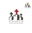 template logo for churches mountain calvary vector image vector image