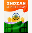 waving indian flag vector image