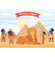 welcome to egypt banner or flyer with pyramids and vector image