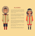 alaska people in clothes on vector image vector image