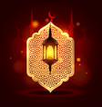 ramadan kareem cover mubarak background vector image vector image