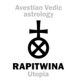 astrology astral planet rapitwina utopia vector image vector image