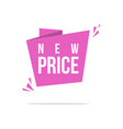 pink background price label style special offer vector image