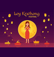 thailand loy krathong and yee peng festival in vector image
