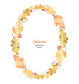 watercolor oval frame leaves and vector image vector image