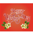 postcard happy valentine s day vector image