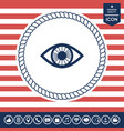 eye symbol icon vector image vector image
