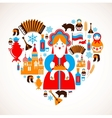 Russia love - heart with icons vector image vector image