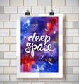 watercolor space vector image vector image