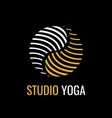 Abstract logo yin yang symbol harmony and balance vector image