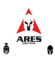 ares a letter based vector image