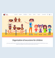 children excursion with teacher guided tour web vector image vector image
