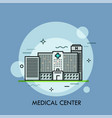 facade of modern gray building of medical center vector image