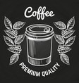 hand drawn take away coffee mug and coffee vector image vector image