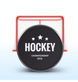 red hockey goal realistic design isolated on white vector image vector image