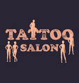 vintage tattoo studio logo template on vector image vector image