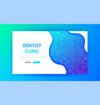 dentist clinic landing page vector image