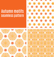Set orange abstract seamless pattern vector image vector image