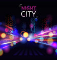 City Blur Background vector image vector image