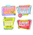 closeout sale template banner in frame set vector image