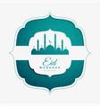 islamic festival design for eid mubarak vector image vector image