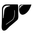 liver icon simple style vector image vector image