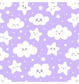 seamless purple smiling stars and clouds pattern vector image