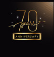 70 years anniversary luxurious logotype background vector image vector image