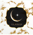 elegant eid festival greeting design with moon vector image vector image