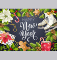 happy new year theme xmas vector image vector image