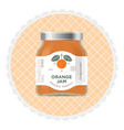 orange jam label packaging vector image vector image