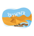 passover card- the people israel getting out of vector image vector image