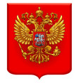russian coat arms on a red shield vector image