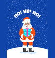 santa claus holding present on christmas eve night vector image