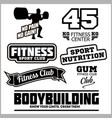 set of sports and fitness logo gym logotypes vector image vector image