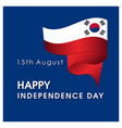 south korea independence day design vector image