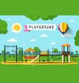children playground on city park flat design vector image vector image