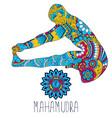 mahamudra pose in yoga vector image vector image