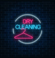 neon dry cleaning glowing sign with hanger in vector image vector image