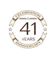 realistic forty one years anniversary celebration vector image vector image